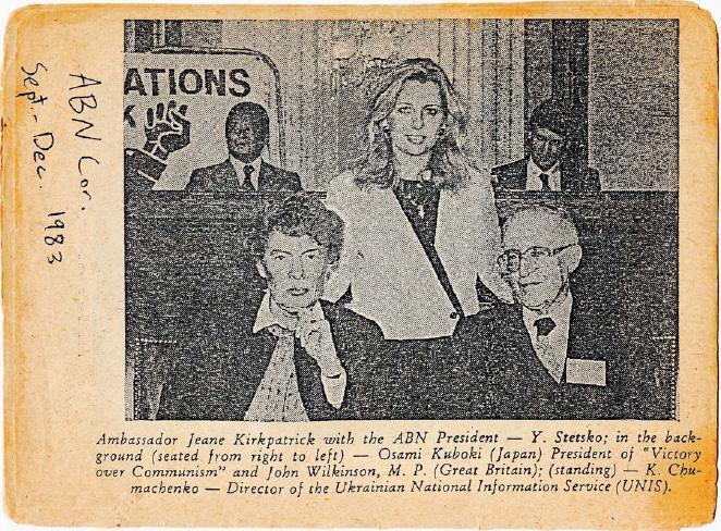 Jeanne Kirkpatrik und Jaroslaw Stetsko