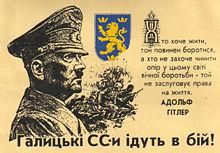 Poster SS Galizia