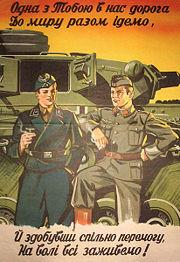 Poster SS und Ukrainer